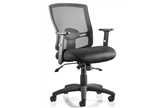 Portland 2 Mesh Office Chair