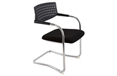 Visa Cantilever Chair