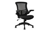 CK2 Mesh Operator Chair