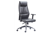 CK Leather Executive Chair