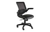 CK Mesh Operator Chair