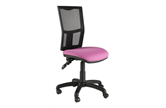 ZIMP Mesh Back Operator Chair