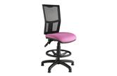 ZIMPD Mesh Back Draughtsman Chairs