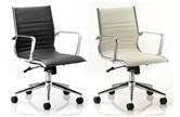 Ritz Medium Back Executive Chairs