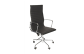 CK High Back Eames Style Ribbed Chair