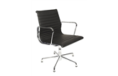 CK Low Back Eames Style Ribbed Chair
